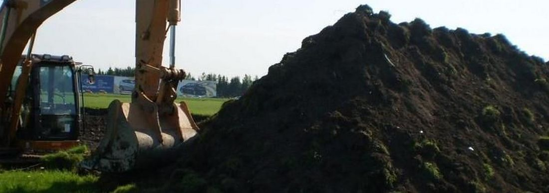 Доставка чернозема по Киеву и Киевской области